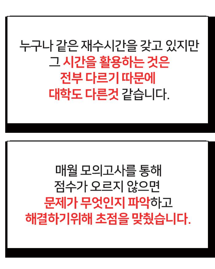 선배들의메세지1