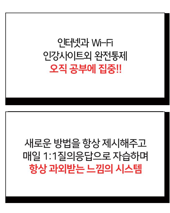 선배들의메세지2