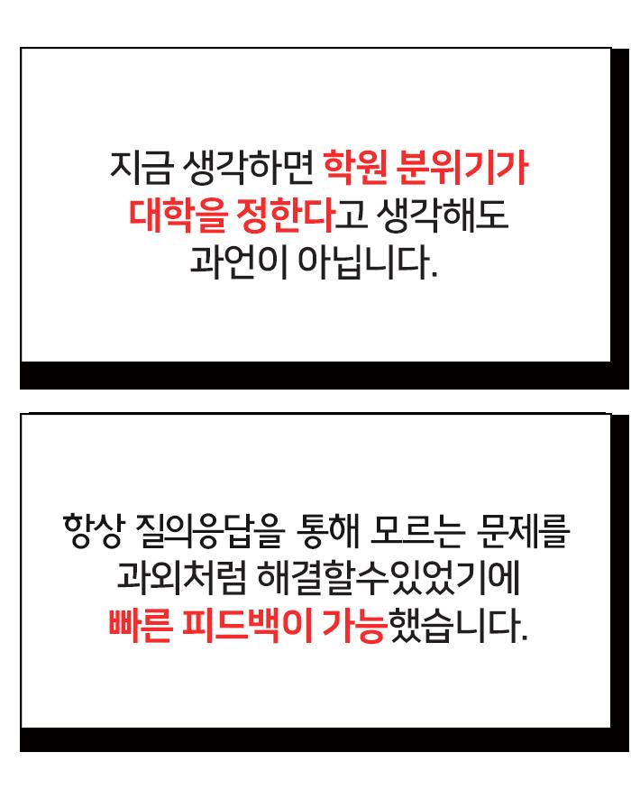 선배들의메세지3
