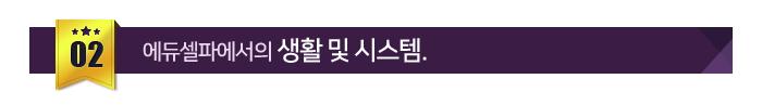 고려대학교 이민경 후기 3