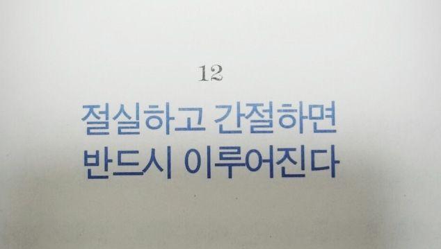 동국대 전혜림 주임교수 특강