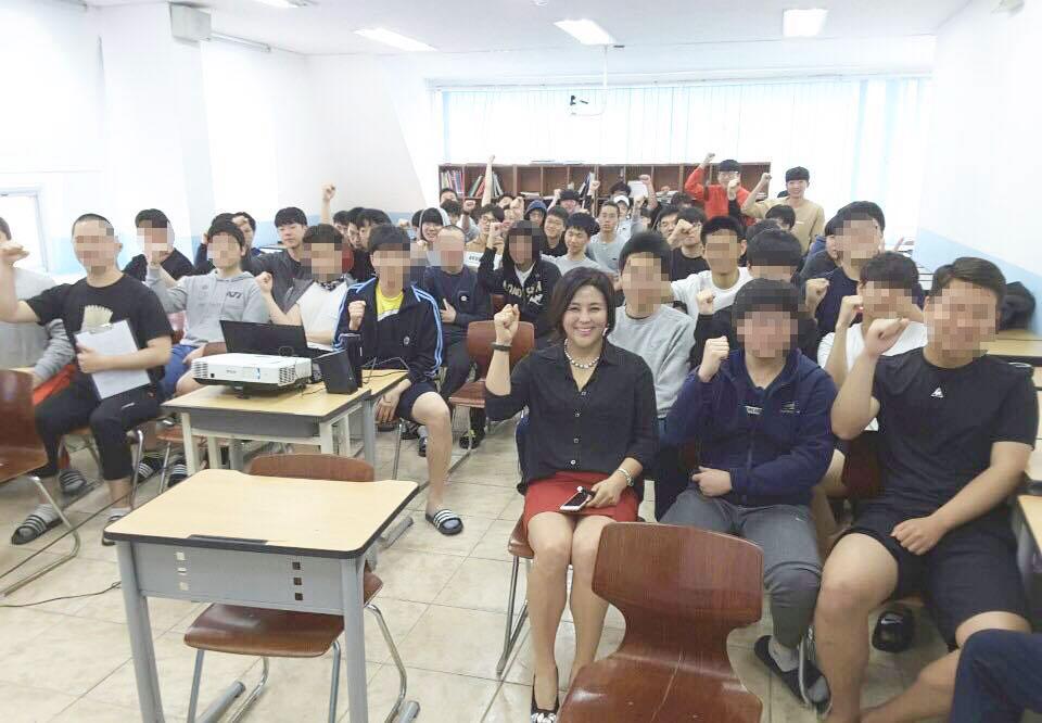 전혜림 동국대학교 주임교수 특강3