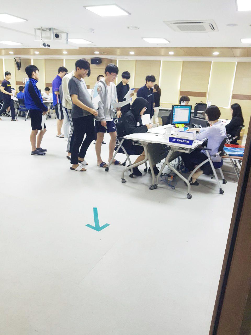 2019학년 수능원서접수 4