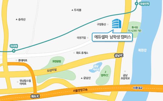 에듀셀파 남학생 캠퍼스 지도