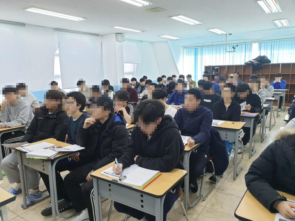 최장희 수학특강
